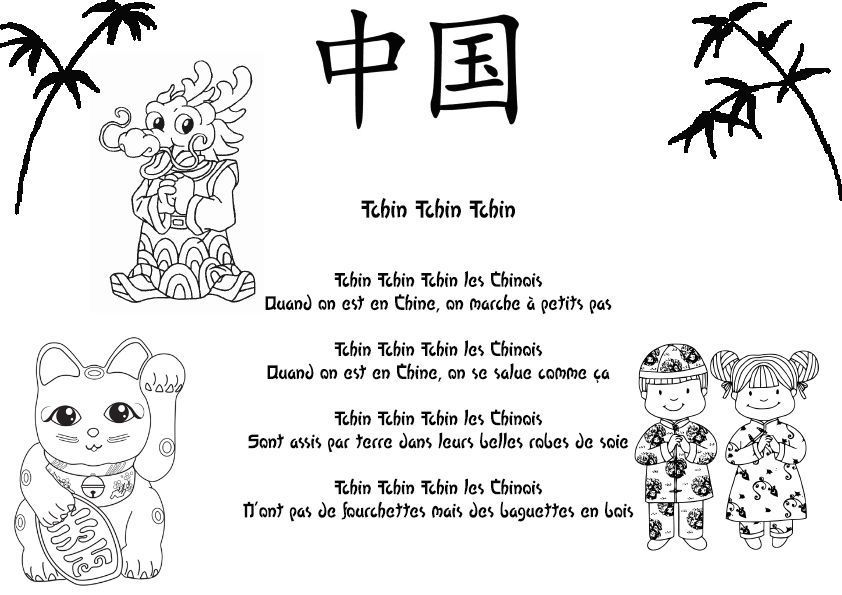Coloriage - Coloriage chine ...